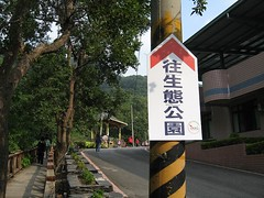 Maolin National Scenic Area