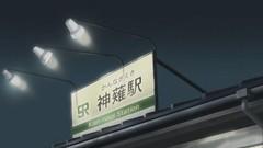 (ANIME) [かんなぎ] 第12話 「ほんとうにエフェメラル」 (704x396 DivX6.25)[(011668)00-08-40].JPG