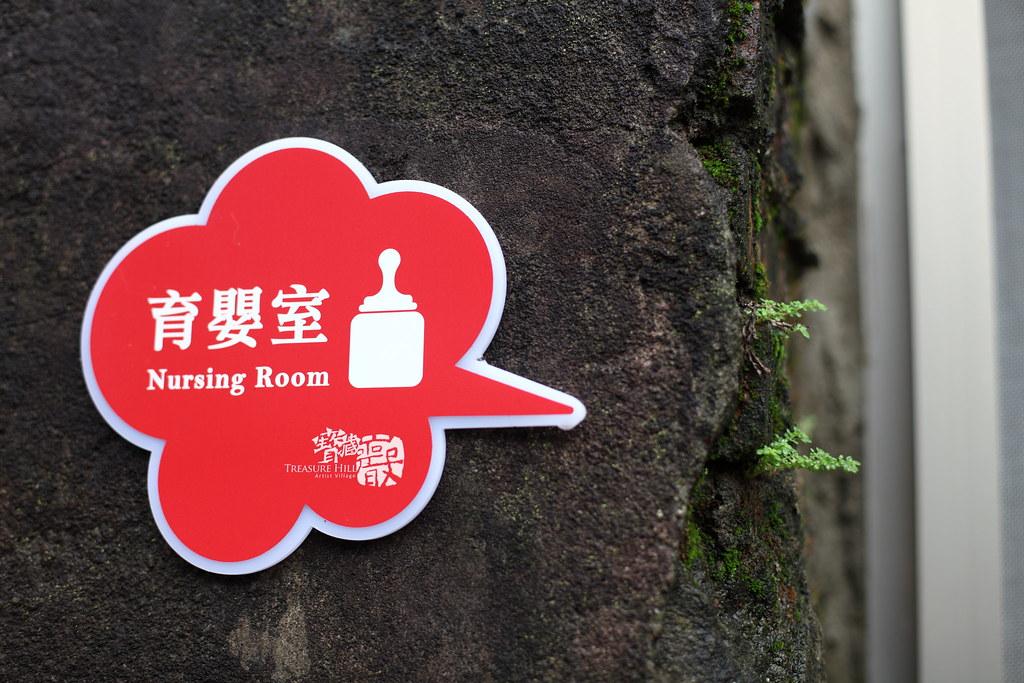 寶藏巖 Taipei,Taiwan