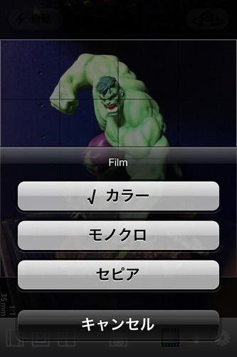 FinderCam_018