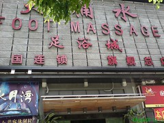 Large Foot Massage Place in Xiamen, China