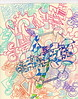 LSD0600_2.jpg (jdyf333) Tags: california art 1969 visions oakland berkeley outsiderart doodles trippy psychedelic lightshow hallucinations psychedelicart artoutsider jdyf333 psychedelicyberepidemic sanfranciscopsychedelic