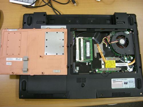 ノートPC メモリにアクセス