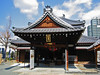 Shitennoji Osaka