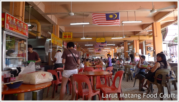 Larut Matang Food Court @ Taiping