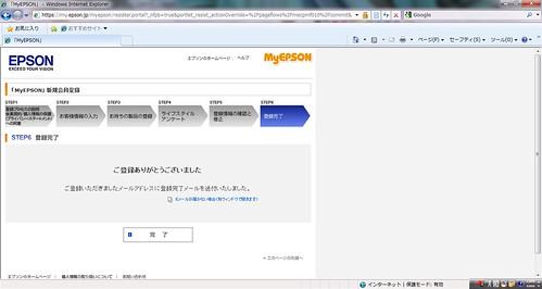 MY EPSON6