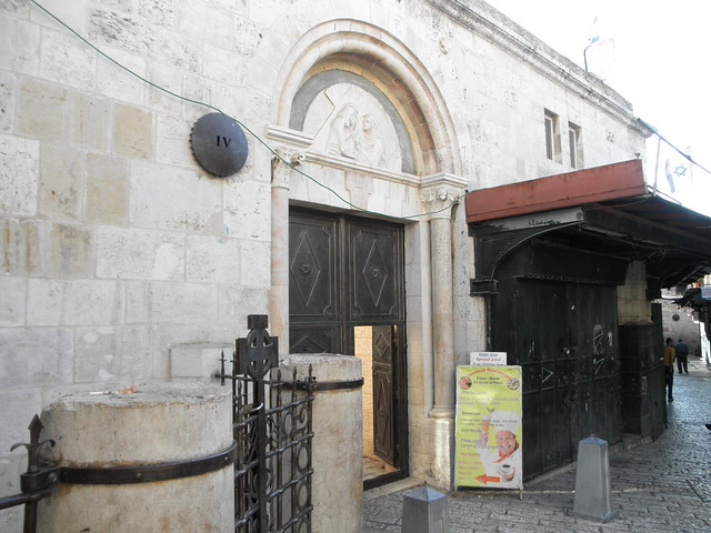 Station 4 Via Dolorosa Jerusalem