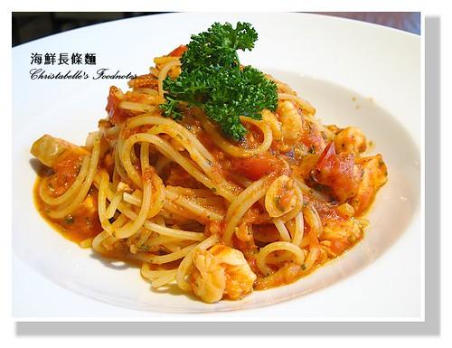 LaGiara海鮮長條麵