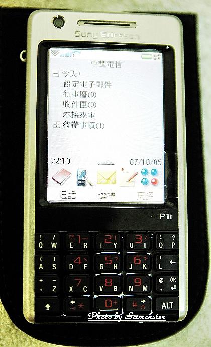 Sony Ericsson P1i 05