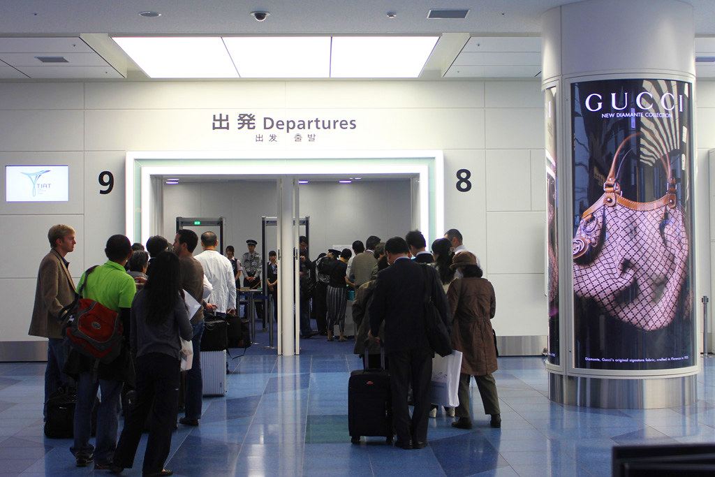 Haneda Airport New Terminal for International Flights has opened (6)