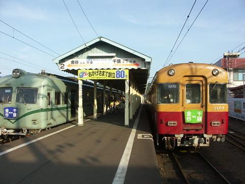 大井川鉄道新金谷駅に転車台計画