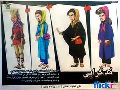iran public notice about dress (nor_bar42) Tags: sex democracy iran islam  democrat   zan irani seks  emam rahbar     azad khamenei    khomeini zendan sepah   eadam  entezami dokhtar     eslami ezdevaj mollah eslam   akhond  pasdar     sigheh   jslami     mullahh
