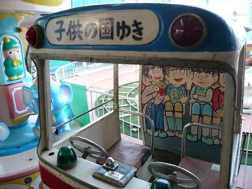 中野丸井ラストデー04