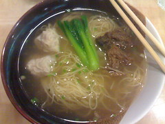 Beef and Wanton Noodles