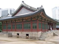 Doksugun Palace in Seoul