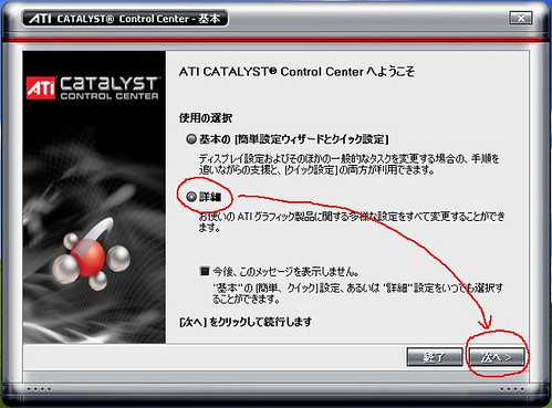 control-center-1.jpg