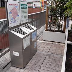 Pedestrian Deck at Minami-Ōsawa