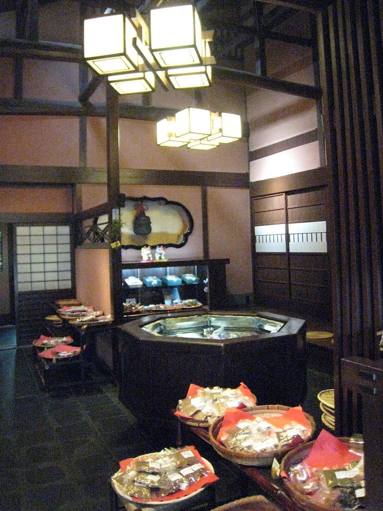 """2007.5.27上賀茂・すぐき漬け """"なり田"""" 4"""