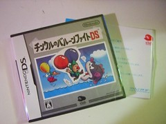 Nintendo DS Tingle's Balloon Fight
