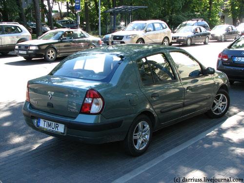riga_cars_timur