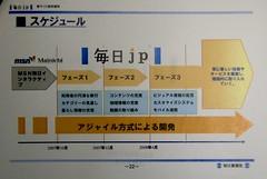 mainichi.jp