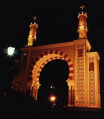 Arco de la Amistad