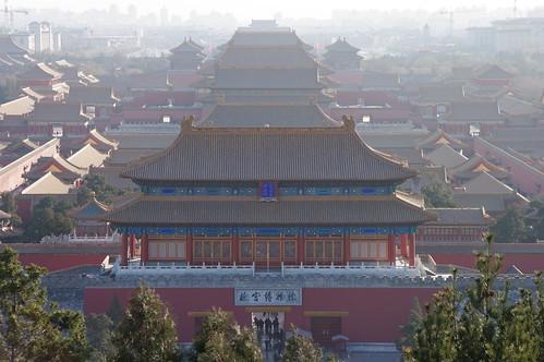 beijing gugong/北京 故宫