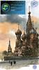 Москва. Храм Василия Блаженного 2004, бум,акв. 25х13см