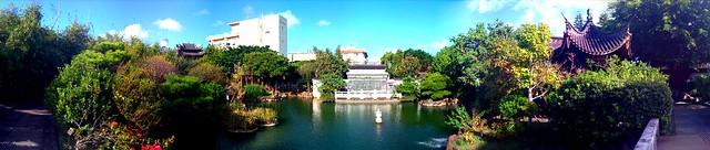 久しぶりに福州園立ち寄った。今から帰ります。(iPhoneパノラマ)