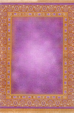 Blank Prayer Rug