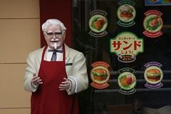 Japan, KFC, Kentucky Fried Chicken. ケンタッキーは鶏を揚げた, كنتاكي اليابان