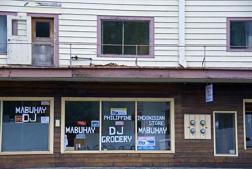 Mabuhay DJ Grocery