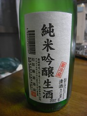 R0011326