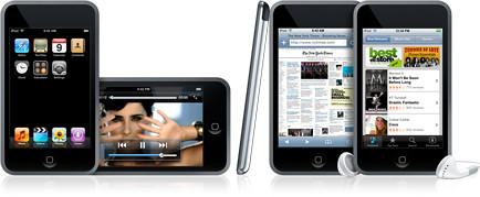 mejor iPod Touch delgado