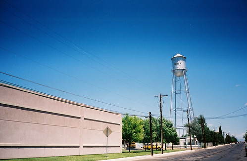 marfawatertower