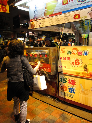egg puff vendor