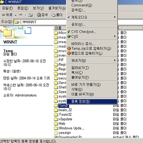Windows Platform에서의 Subversion 설치 가이드 016