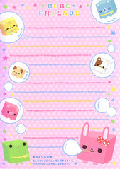 210905 (lightning_lover) Tags: cute memo kawaii stationery notepaper