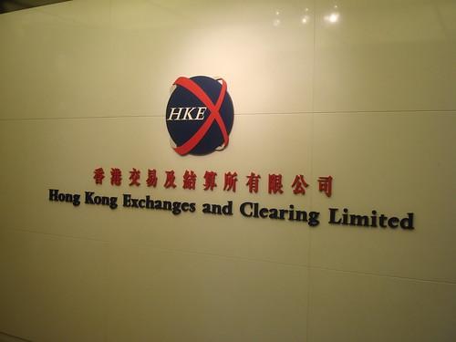 香港交易及結算所有限公司