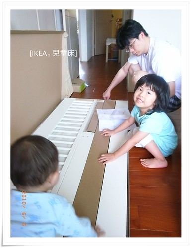 [兒童床]小璟幫忙組裝_5
