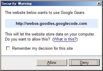 Google Gears のセキュリティー警告画面