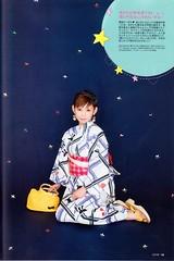 CUTIE雜誌中川翔子3