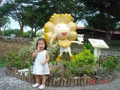 baby2007_0810_181354AA