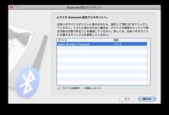 BluetoothAssistant2