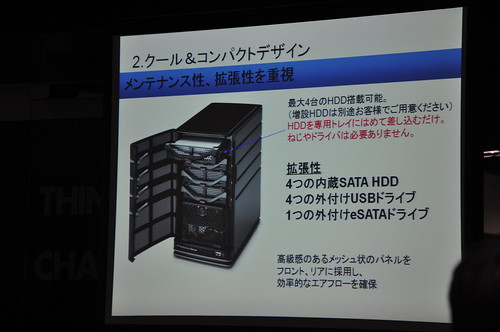 MediaSmart Server EX490_034