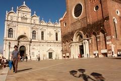 Das Krankenhaus von Venedig