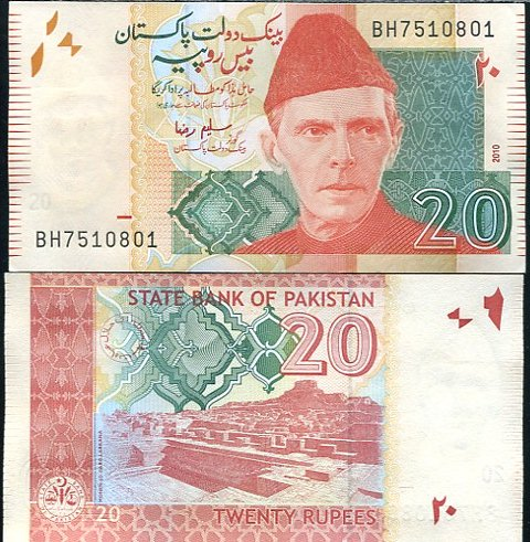 20 Rupií Pakistan 2010