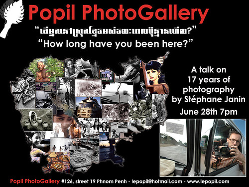 Talk at Popil Thursday 28th 7pm
