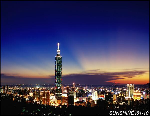 台北東區夜景