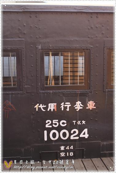 20081219_296